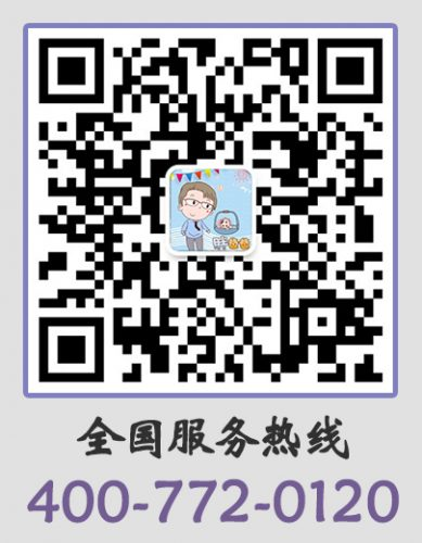 wechat1new 389x500 - Charles M. March