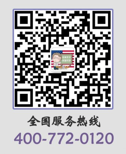wechat4 409x500 - 光明正大赴美生子:诚实签证,诚实过海关,美国宝宝上户口